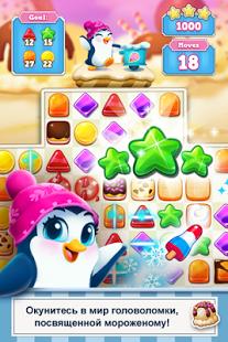 Скриншот Морозная охота