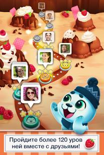 Морозная охота | Android