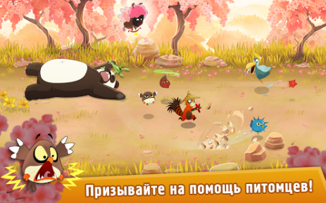 Rakoo's Adventure | Android