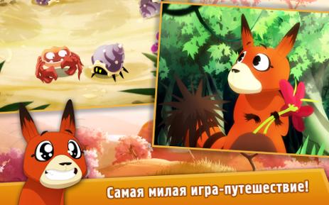 Скриншот Rakoo's Adventure