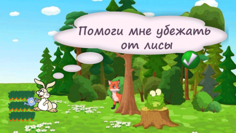 Скриншот Fun Bunny Adventure