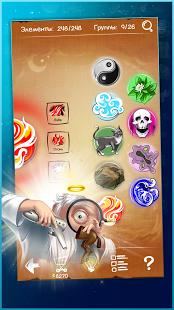 Doodle God Blitz | Android