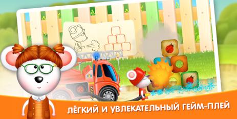 Скриншот Fire Trucks