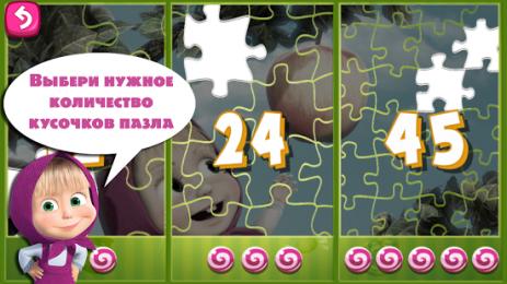 Скриншот Маша и Медведь - Игры в пазлы!