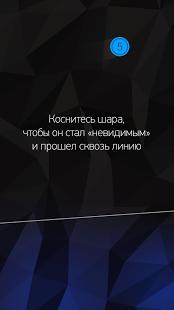 Скриншот Orph