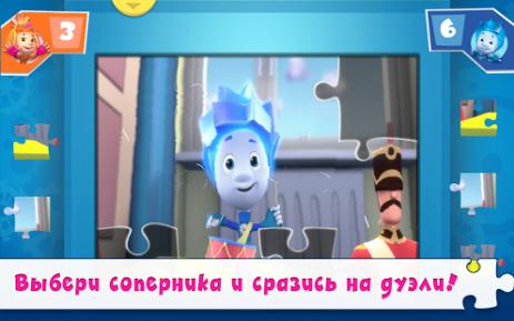 Скриншот КвестоПазл: Пазлы с фиксиками! 1