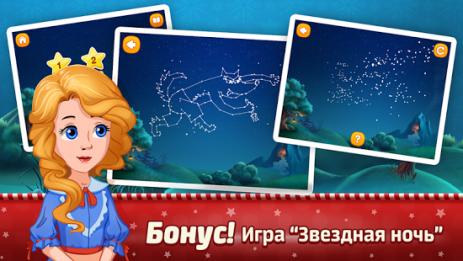 Скриншот Сказки и развивающие игры для детей, малышей