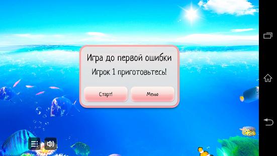 Интуиция На Андроид