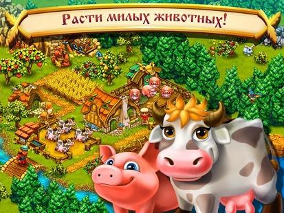 Скриншот Славяне: Ферма