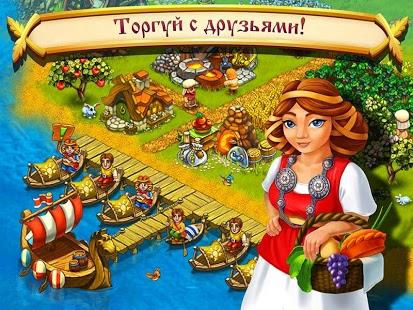 Славяне: Ферма для ВКонтакте | Android