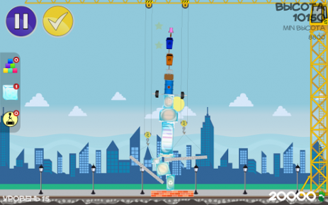 Trash Tower | Android
