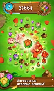 Скриншот Blossom Blast Saga