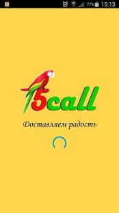 5call | Android
