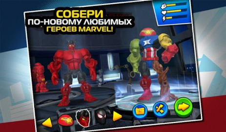 Скриншот Смешай+Собери: Marvel Mashers