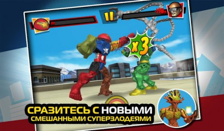 Смешай+Собери: Marvel Mashers | Android