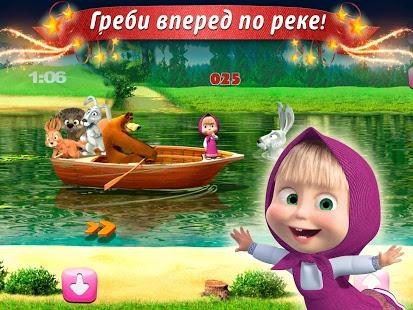 Скриншот Маша и Медведь: Игры для Детей