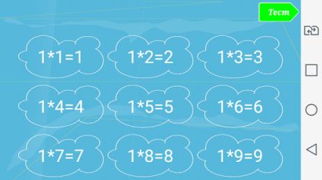 Новая Таблица Умножения | Android
