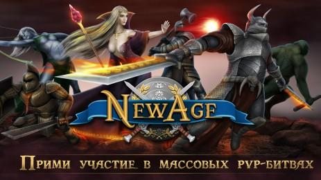 New Age - thumbnail