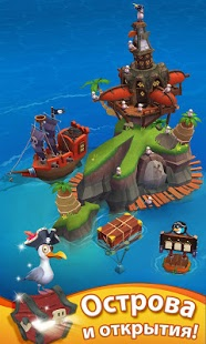Paradise Bay | Android