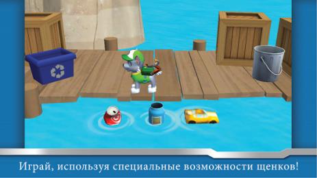 Скриншот Щенячий патруль – друзьям