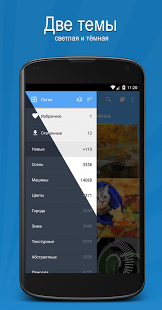 HD обои от 7Fon | Android