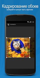 Скриншот Обои HD и 4K | заставки и фоны