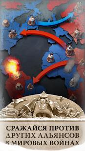 Скриншот Превосходство Нации