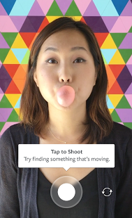 Скриншот Boomerang от Instagram