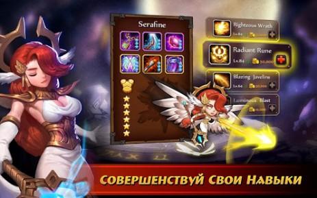 Скриншот Soul Hunters