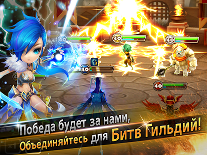 Summoners' War: Sky Arena | Android