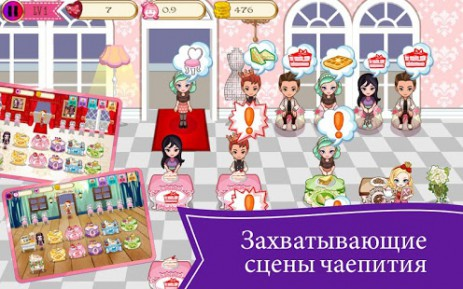 Скриншот Ever After High™Tea Party Dash