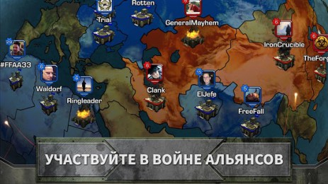 Скриншот Empires and Allies