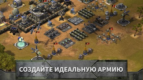 Empires and Allies | Android