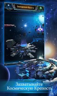 Скриншот Galaxy Empire: Evolved