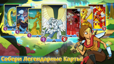 Скриншот Spellstone