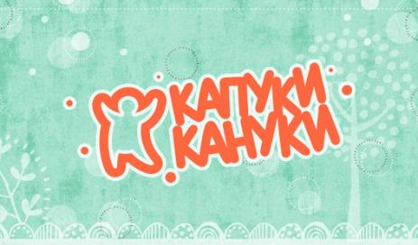 Капуки Кануки | Android