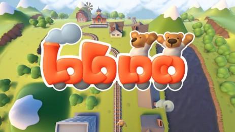 Loco Loco | Android