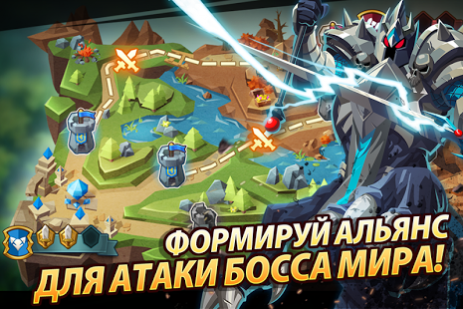 Magic Rush: Heroes | Android