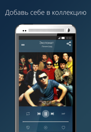 Muse Insight | Android