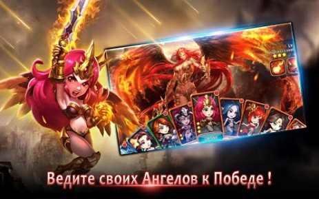 League of Angels - Fire Raiders | Android