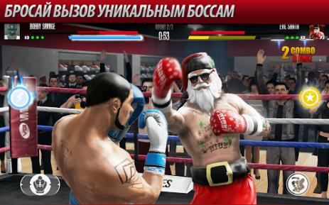 Скриншот Real Boxing 2 CREED