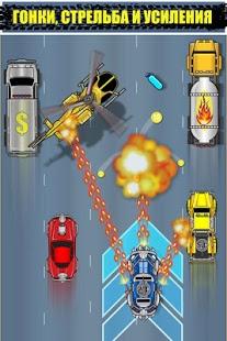 Дорожные войны | Android