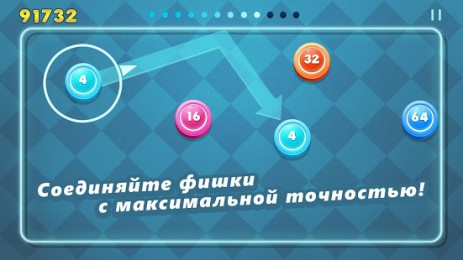 Puxers - Игры на мышление | Android