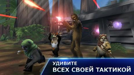 Скриншот Звёздные войны: Галактика Героев