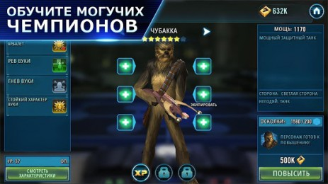 Star Wars™: Galaxy of Heroes | Android