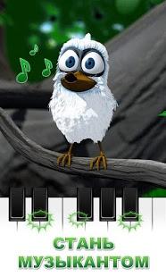 Скриншот Talking Larry the Bird