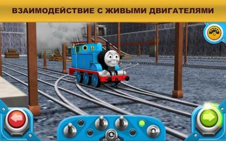 Наперегонки с Томасом! | Android