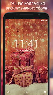 Обои (Wallpapers for Me) | Android