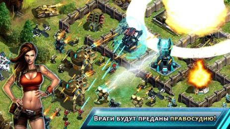 Скриншот Глобальная битва