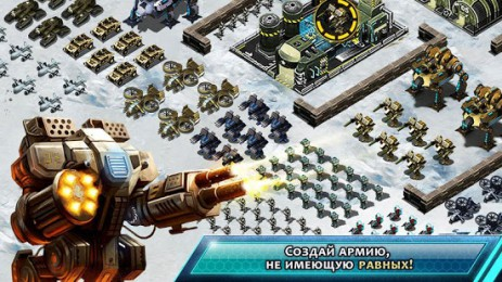 War Inc. | Android